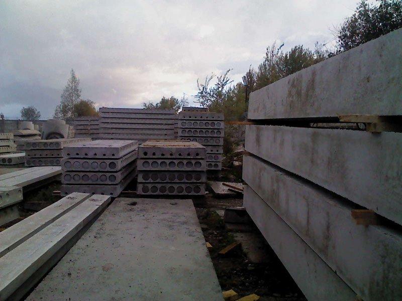 Сайт вязьма жби газо плиты перекрытия