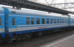 Поезд Санкт-Петербург Вязьма