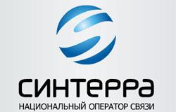 Через Вязьму прошла магистраль оператора связи Синтерра