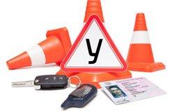Информация по вопросам получения водительских удостоверений