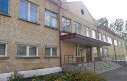 Школа №2 Вязьма