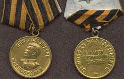 Медаль нашла героя обороны Вязьмы