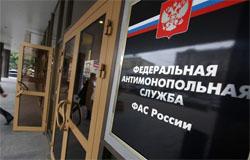 В Вязьме реализовывали бензин с нарушением антимонопольного законодательств ...