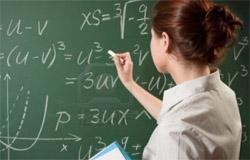 Определены 13 лучших учителей России из Вязьмы и Вяземского района
