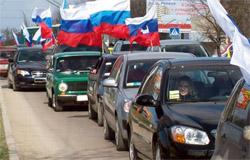 Автопробег под девизом: «В судьбе России – моя судьба!»