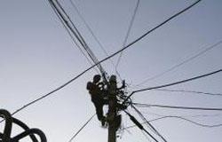 Телефон доверия энергетиков