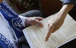В Вяземском районе с июля начнут работу регистраторы