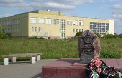 Два учителя Вяземского района вошли в список лучших учителей России