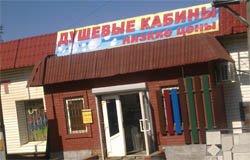 Магазин Строймаркет строительные материалы в Вязьме