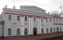 Расписание электричек Можайск Вязьма