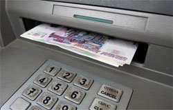 Полиция Вязьмы раскрыла кражу забытых в банкомате денег