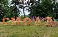 Вязьмичи в областном образовательном молодежном лагере «Смола»