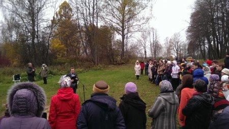 Под селом Богородицкое заложен парк Памяти и открыт памятный знак