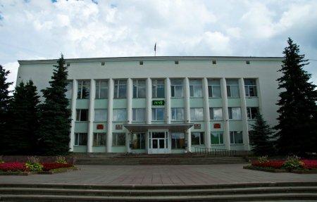Администрация Вязьмы