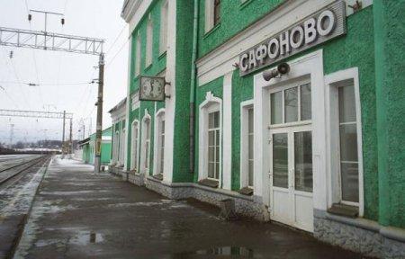 Расписание электричек Сафоново Вязьма