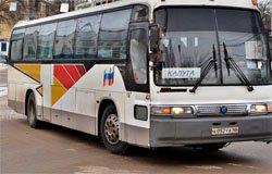 Калуга - Вязьма автобус