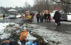 Муниципальная организация по благоустройству города Вязьма