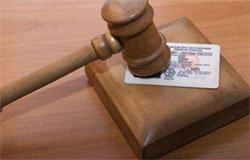 Чтобы не лишиться прав вязьмичу пришлось заплатить 14 тыс руб штрафа