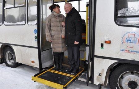 В Вязьме появился первый автобус для инвалидов