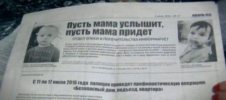 В Вязьме органы опеки отобрали детей. Передача мужское/женское