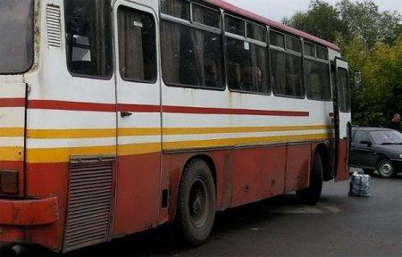 Вязьма Угра автобусы
