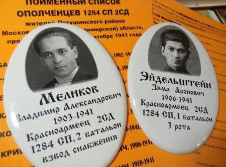 Вышел сборник стихов А. Эйдельштейна памяти бойцам 2 ДНО