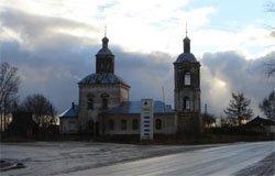 Ямская церковь Вязьма