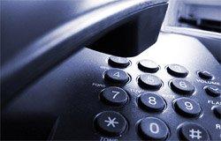 Телефон доверия полиции