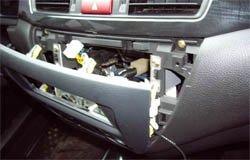 В Вязьме раскрыли кражу магнитолы из машины