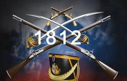 Вяземское сражение 1812 года