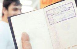Раскрыт факт фиктивной регистрации граждан в Вязьме
