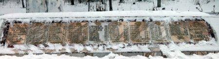 Стела памяти погибших в Великой Отечественной на Ямской