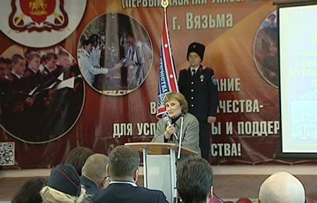 В Вязьме побывала дочь генерала Доватора