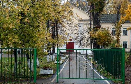 Школа №5 Вязьма