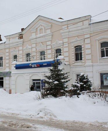 ВТБ 24 Вязьма