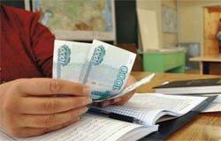 В сельских школах вяземского района учителей оставили без зарплаты