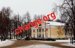 Подпиши петицию за возрождение кинотеатра в Вязьме!