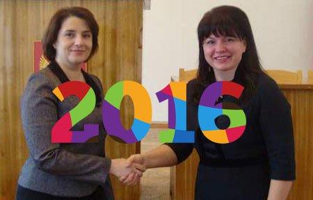 Вязьма. Итоги 2016 года