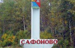 Вязьма Сафоново автобус