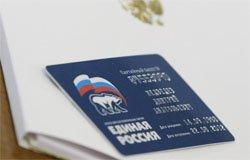 Куприянову приостановили членство в «Единой России»