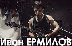 Народный театр приглашает на концерт группы «SOUND OF NOISE»