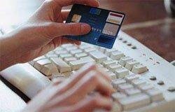 В Вязьме задержаны интернет мошенники