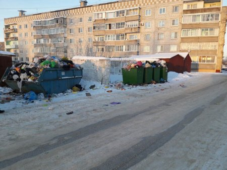 Вязьма город мусора?