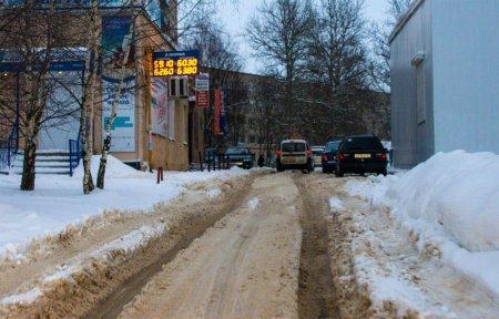 Вязьма уборка тротуаров в зимнее время