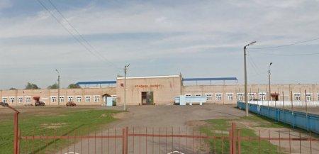 Стадион Салют Вязьма