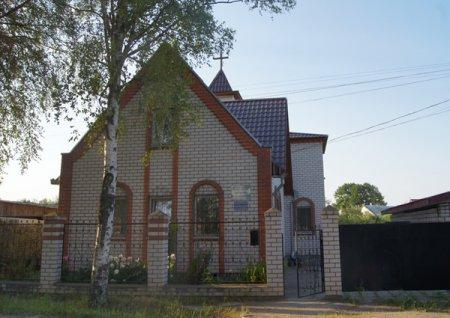 Церковь назарянина в Вязьме