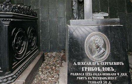 В Хмелите состоится акция к 188-й годовщине гибели Грибоедова