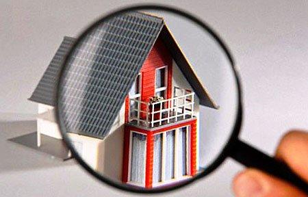 Кадастровая стоимость недвижимости: горячая линия