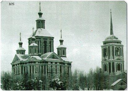 Екатерининская церковь Вязьма