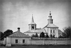 Дворцовая церковь Вязьма